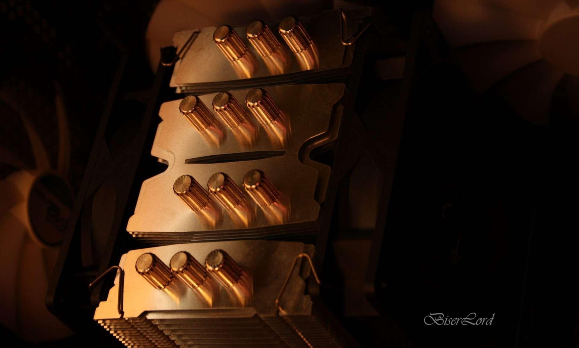 hladilnik procesorja